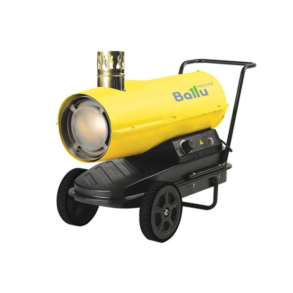 BHDN-50 Ballu пушка дизельная непрямого нагрева